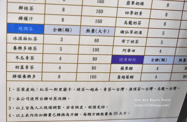 台中十渡SD果汁茶飲料22