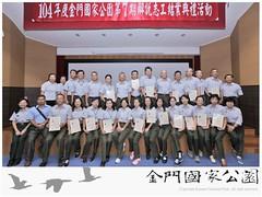 七期解說志工結業(0827)-27