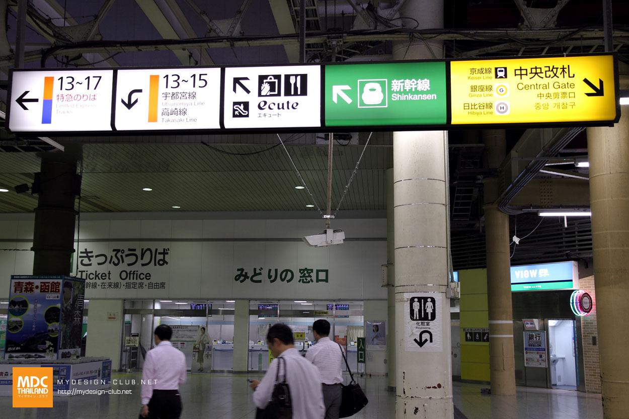 MDC-Japan2015-797