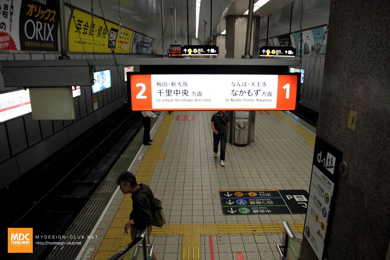 MDC-Japan2015-1135