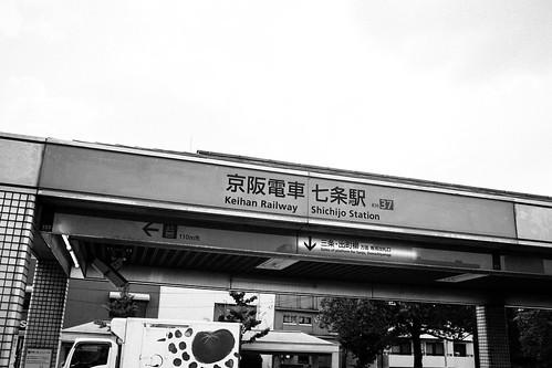 IMG_2602_LR__Kyoto_2015_09_04