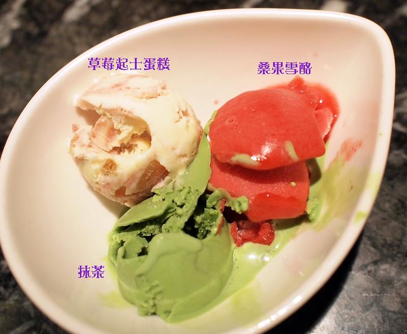 33 辛殿麻辣鍋 Häagen-Dazs