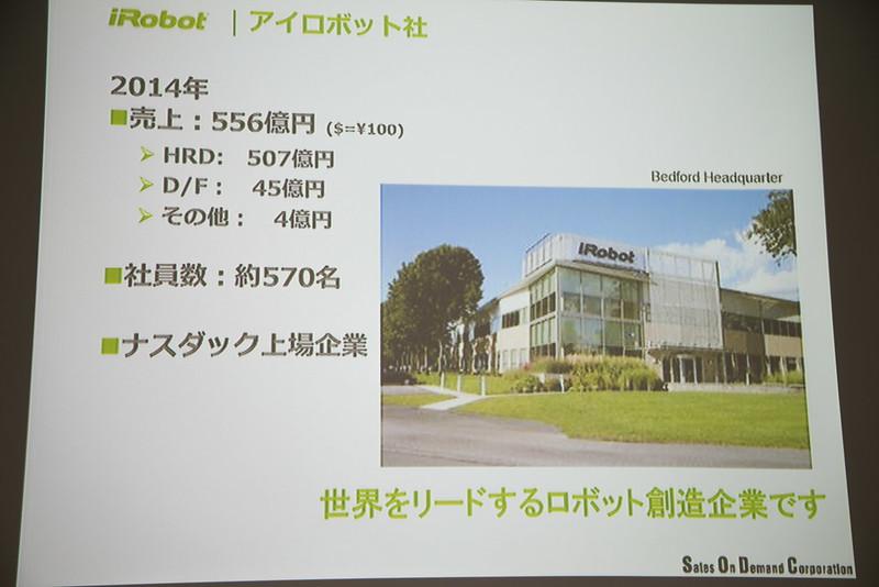 iRobot_ルンバ980-3