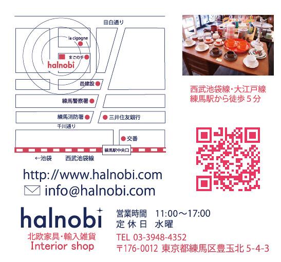 halnobi