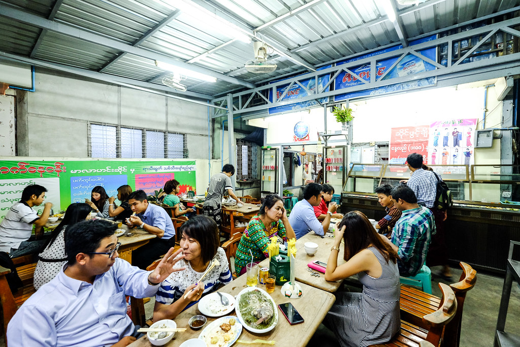 Mandalay Street Food: Tet Nay Win