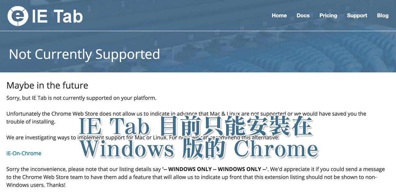 IE Tab 不支援非 Windows 的作業系統