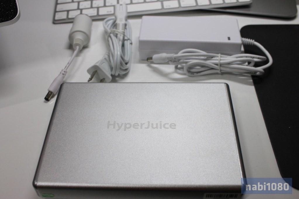 HyperJuice12