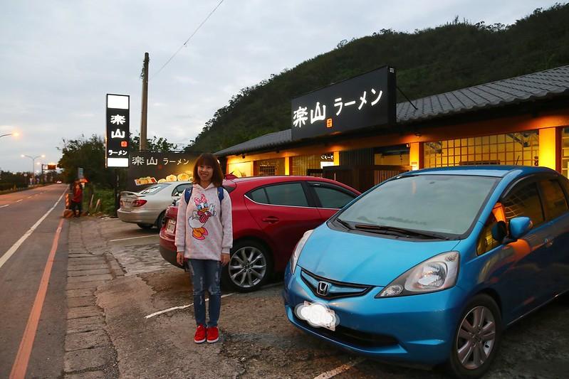 樂山拉麵-頭城店
