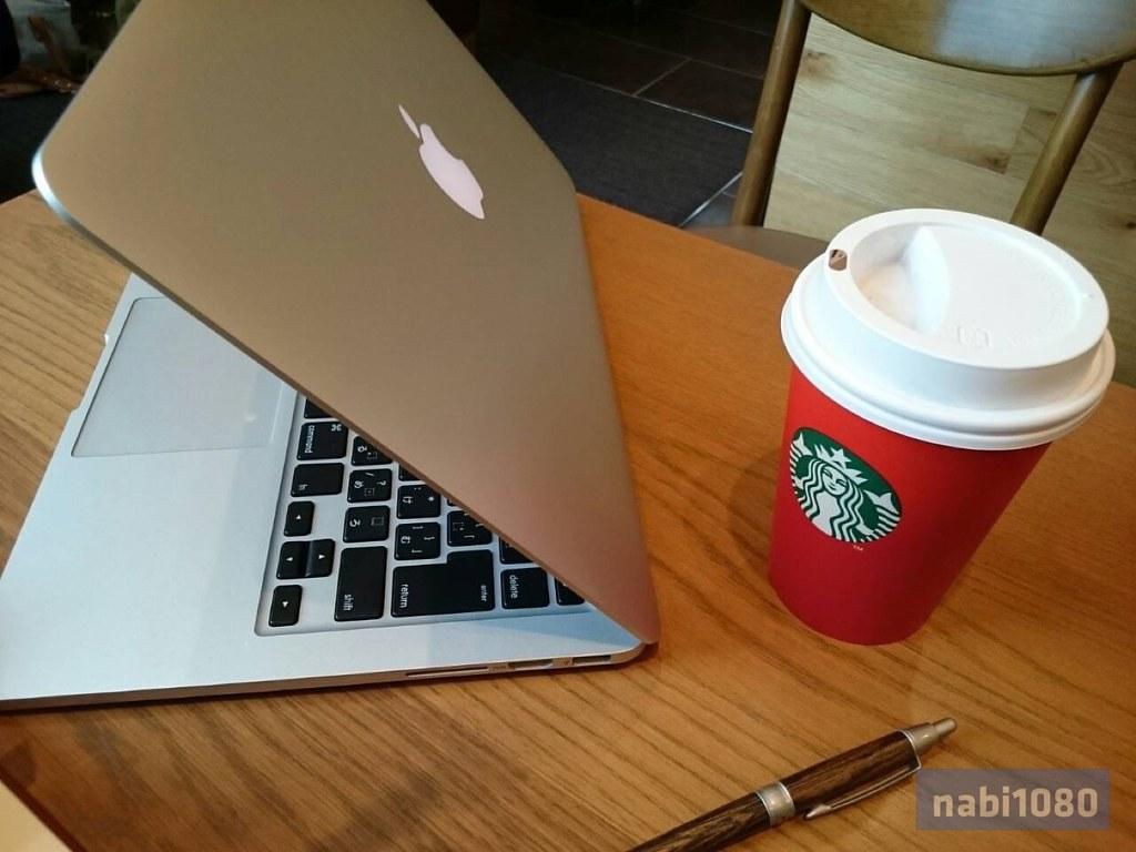 MacBook Pro 13インチ03