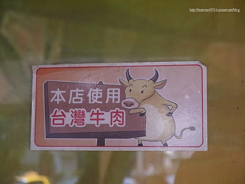 24023607615 3771ec492c b - 台中西屯|福記牛肉湯,台南專車直送,現宰牛肉新鮮口感好風味