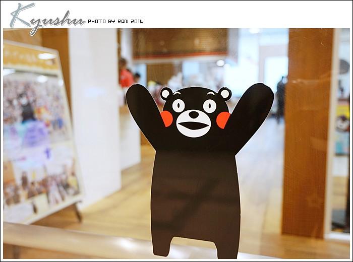 kyushu20140327000