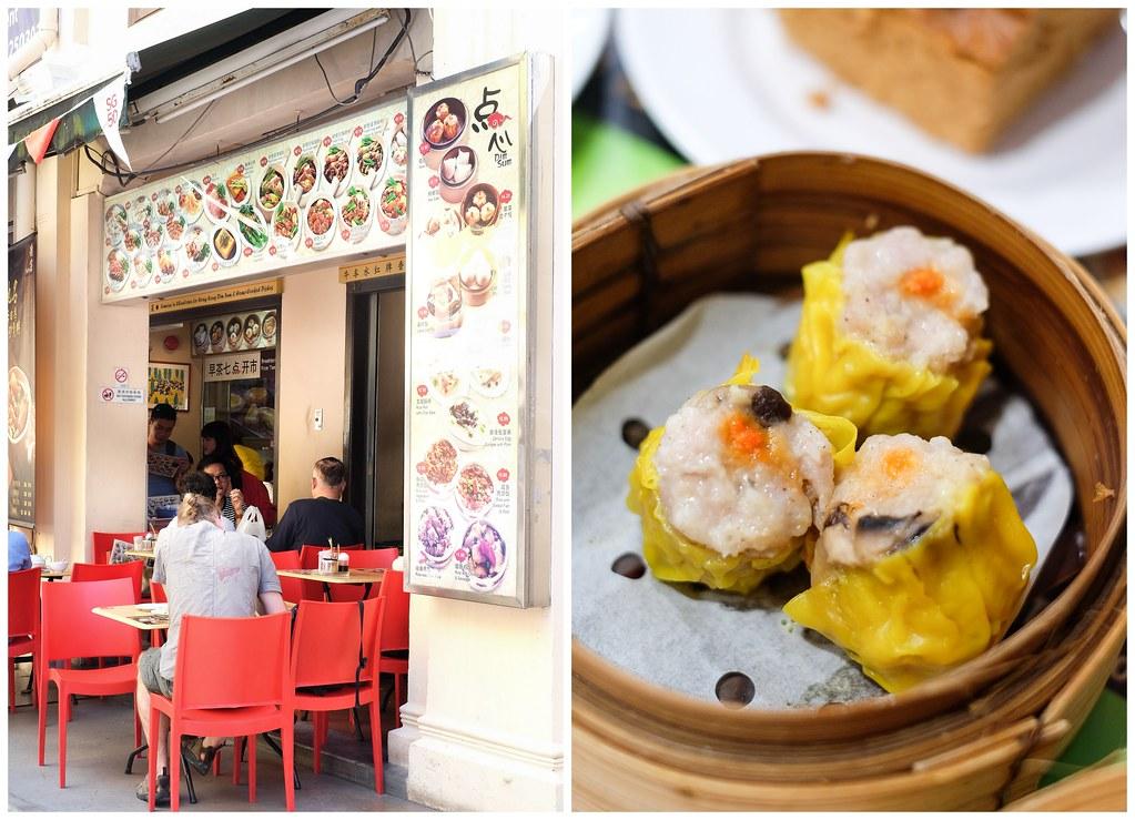 Tak Po Dim Sum餐厅标牌和Siew Mai