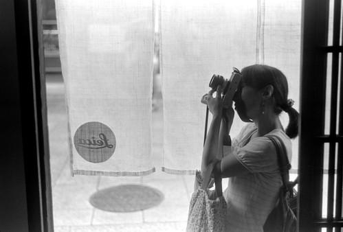 Leica Kyoto