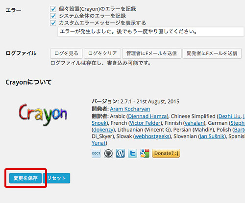 save settings of Crayon
