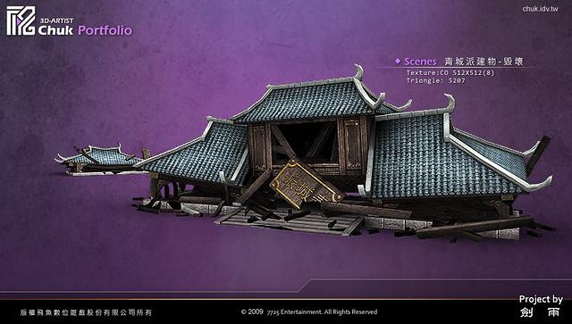 劍雨p_150818