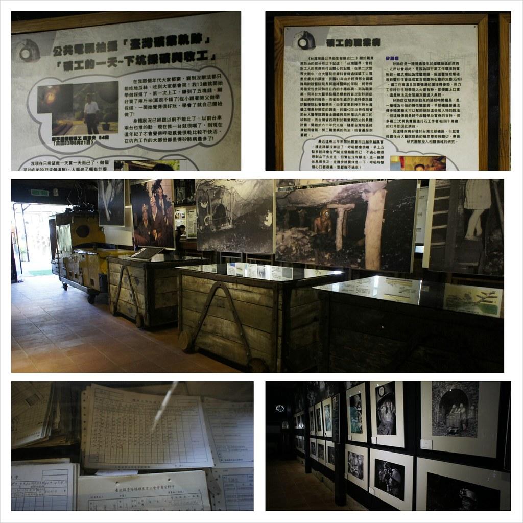 新北市瑞芳區新平溪煤礦博物館 (145)