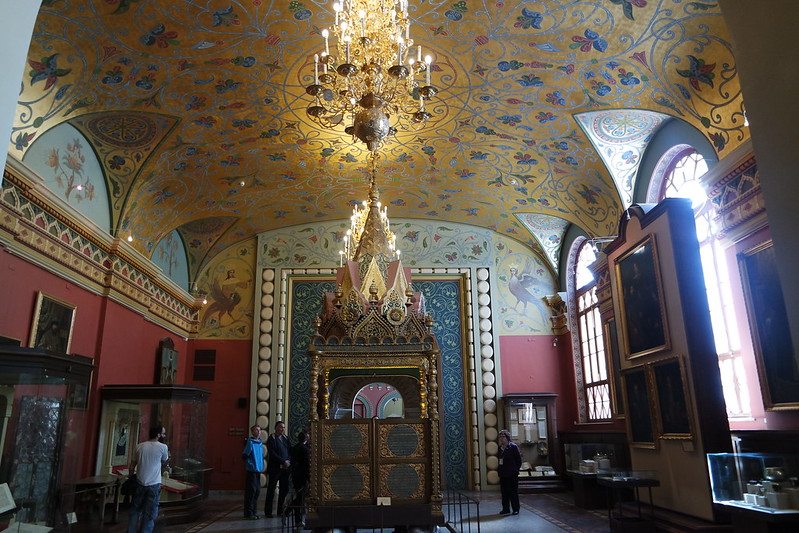 Museo Estatal de Historia