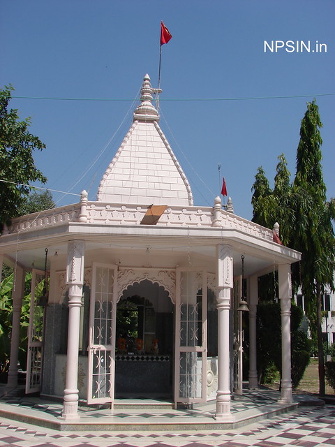 Navgrah Dham