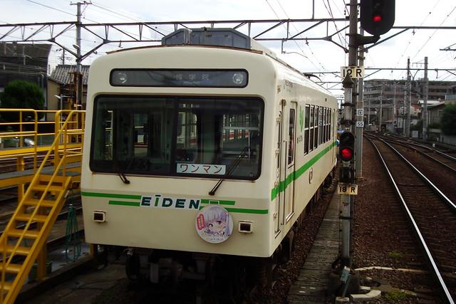 2015/09 叡山電車×NEW GAME! ラッピング車両 #28