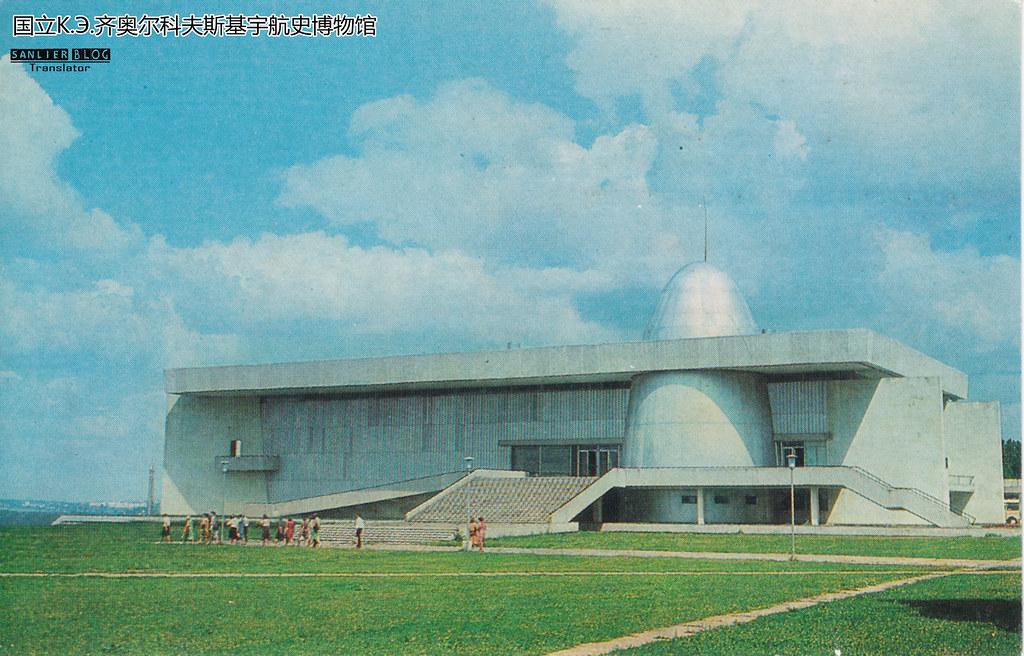 1970-1980年代卡卢加19