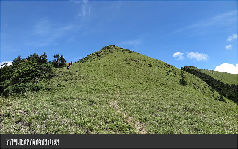 石門北峰前的假山頭