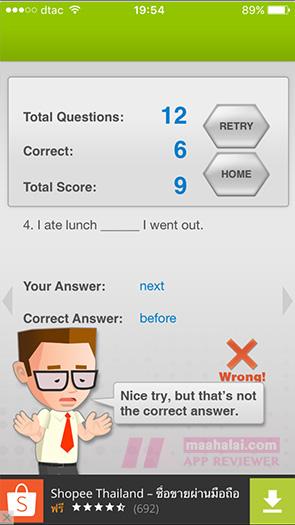 Learn English with Johnny Grammar