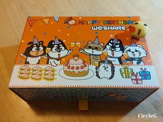CIRCLEG WESHARE 2016 月曆 插畫 友禮盒 (1)