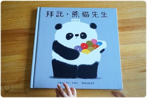 可爱熊猫简笔画图画