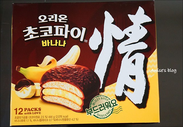 韓國零食017
