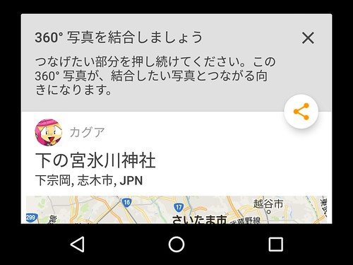 Screenshot_20161126-105406