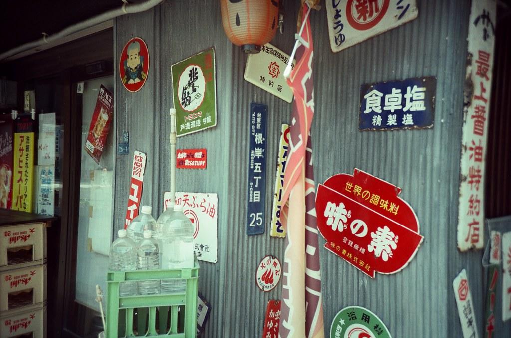 都電三ノ輪橋 Tokyo, Japan / KODAK 500T 5219 / Lomo LC-A+ 好多好多這種古早味的牌子,雖然我是認不出幾個。  有個路牌,拍起來紀錄一下。  Lomo LC-A+ KODAK 500T 5219 V3 7393-0011 2016-05-22 Photo by Toomore