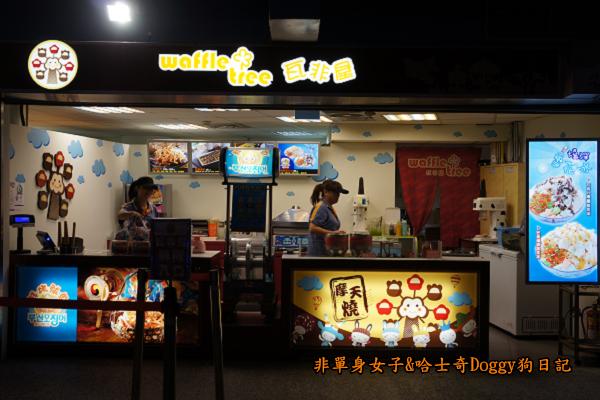 台北兒童新樂園49