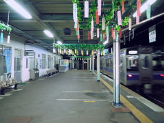 Wind chimes at the Mizusawa Station 水沢駅 南部鉄器風鈴