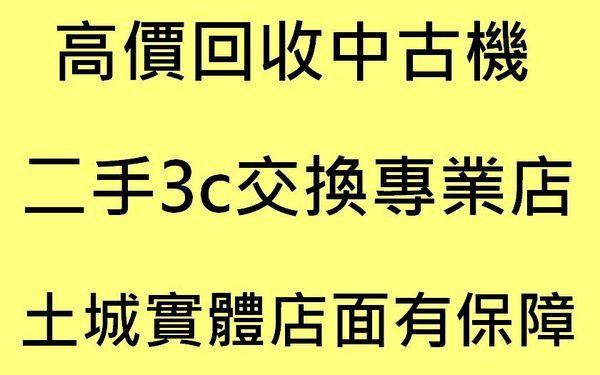 e76956135-ac-1962xf7x0600x0375-m