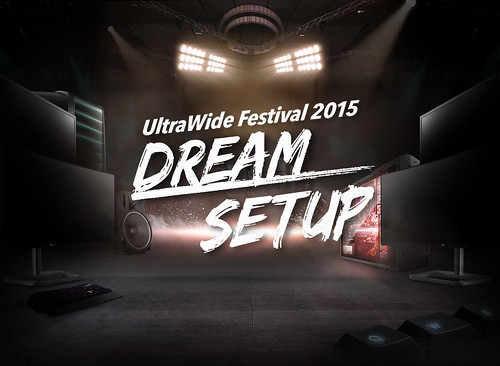 DreamSetup_Key Visual_20150903 (1)