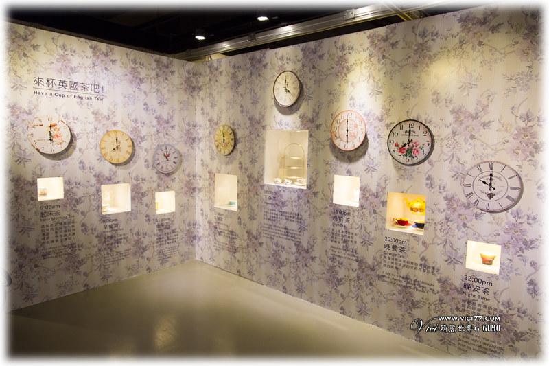 茶博物館052