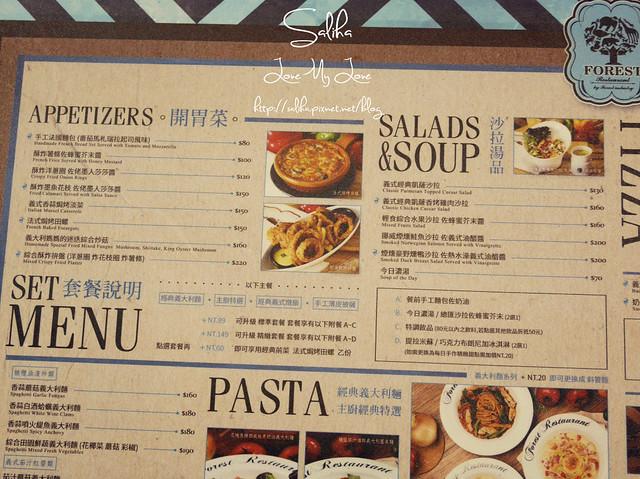 東區披薩義大利麵美食餐廳forestrestaurant (3)