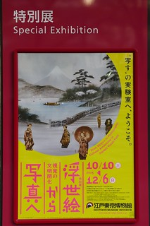 P1010510 - Version 2