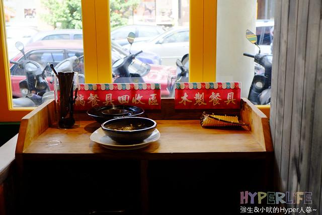 金福氣南洋食堂 (12)