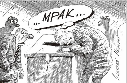 карикатура вибори