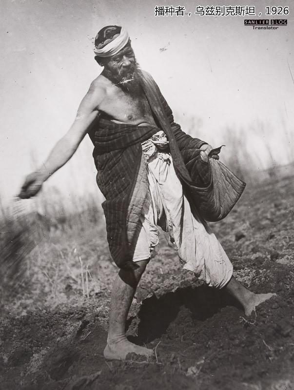 苏联初期人像(格奥尔吉·泽利马摄)10