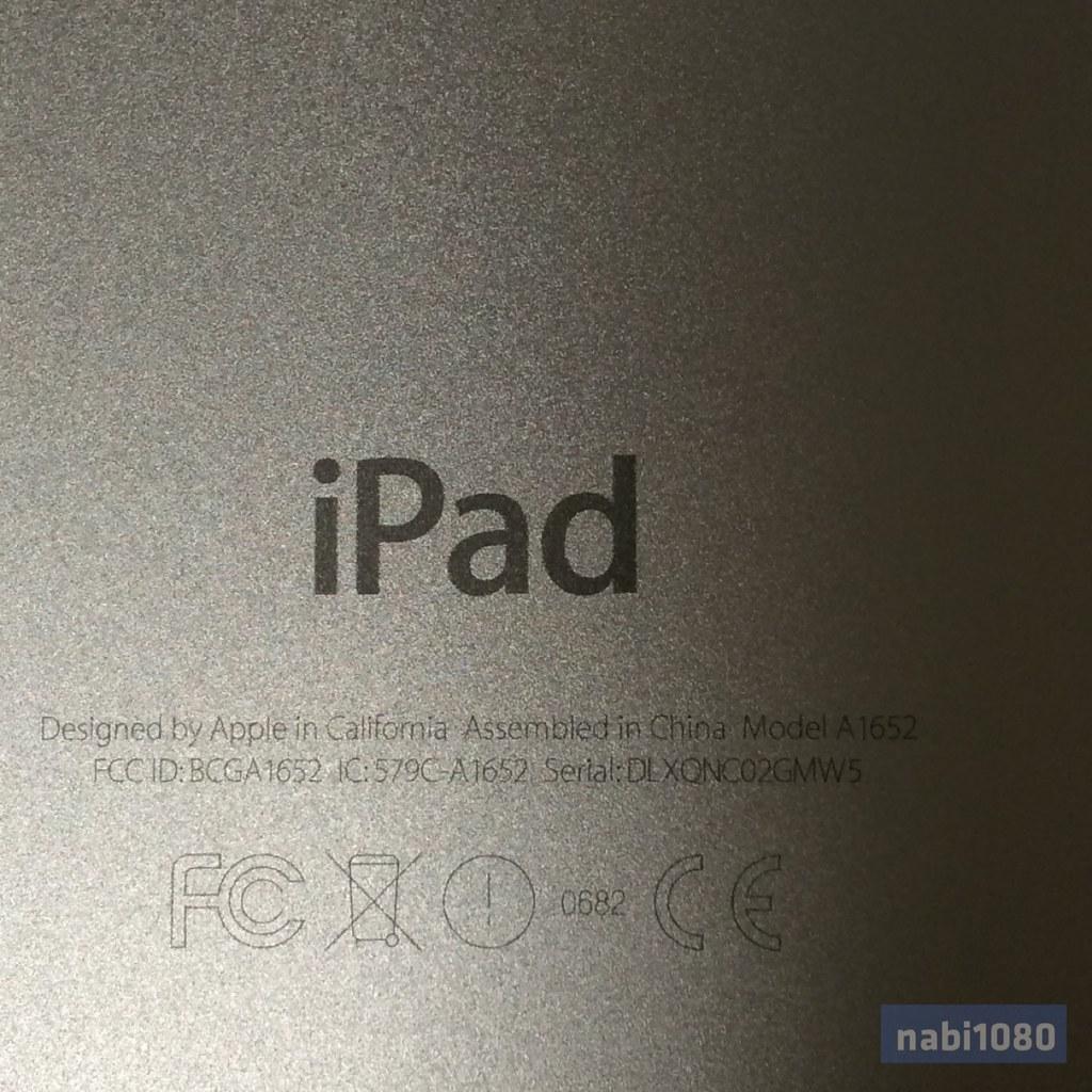 iPad Pro17