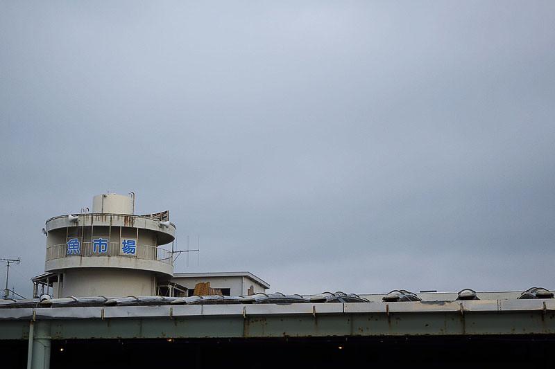 早川漁港の写真