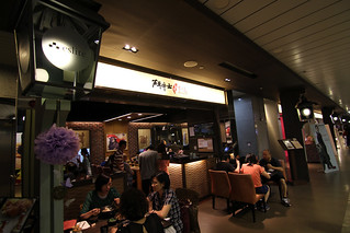 One of many restaurants in Taipei Station