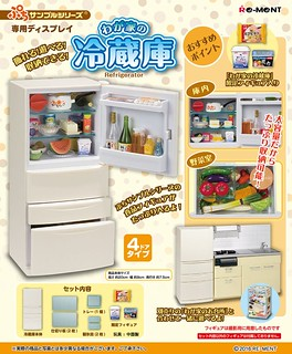 RE-MENT 袖珍廚房系列【家用電冰箱】絕對要擺滿垃圾食物的啊!!