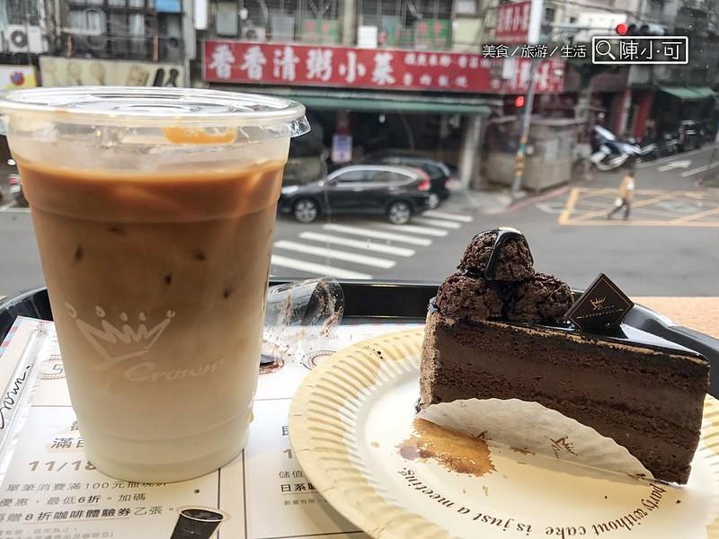 金礦咖啡【新北市三重咖啡館】金礦咖啡(三重店),輕食、咖啡、蛋糕提供,有插座、網路的咖啡館