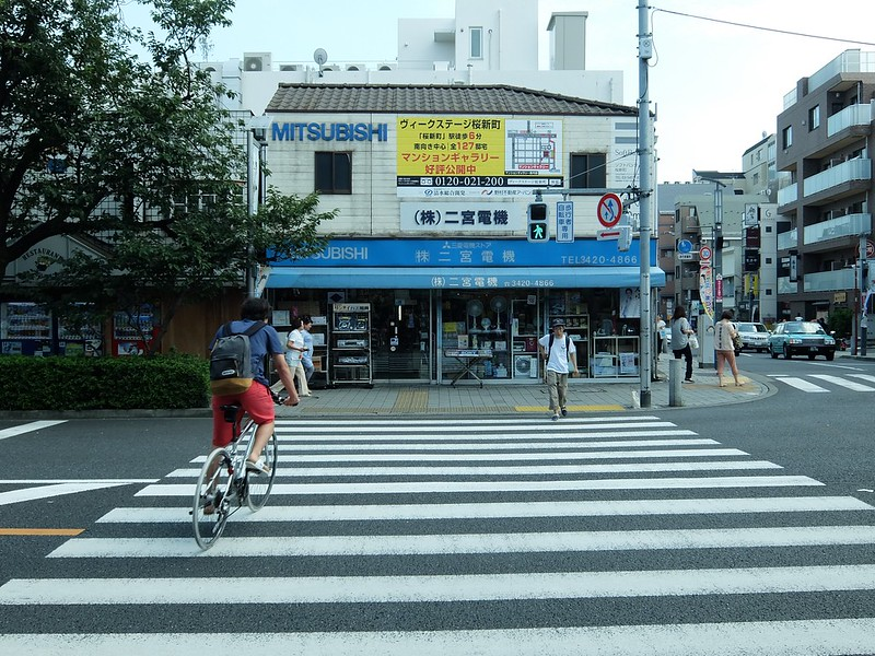 Sakurashinmachi Tokyo, Japan