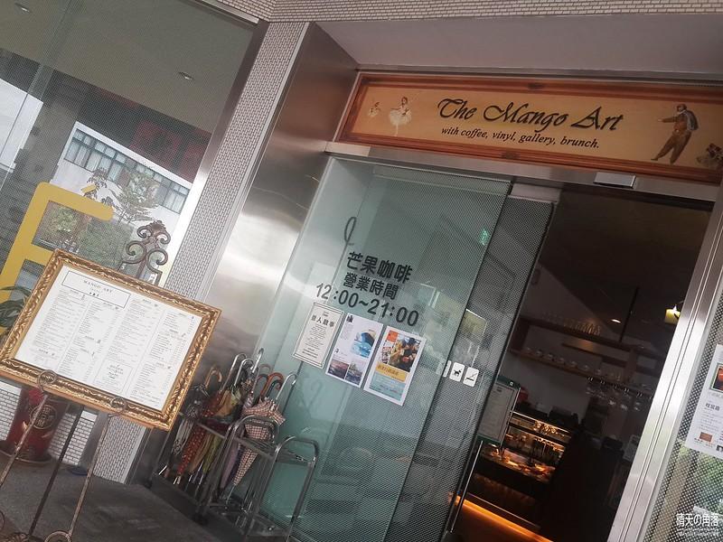 雲林芒果咖啡館06