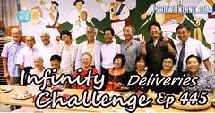 Infinity Challenge Ep.445