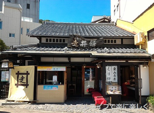 石清水八幡宮、走り井餅店舗